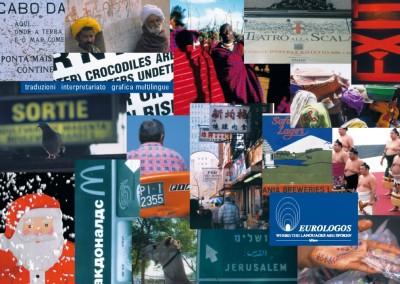Postcard-N-01-1024x704